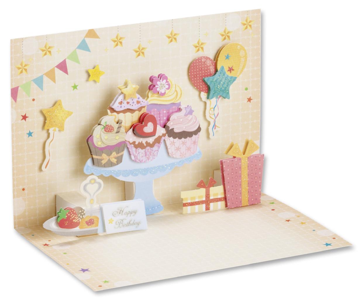 přání k narozeninám výroba SADY PRO TVOŘENÍ     3D Přání   výroba   set   NAROZENINY   FOLIA  přání k narozeninám výroba